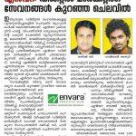 Dhanam Business Magazine