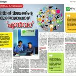 Future Kerala Newspaper