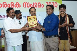 Best Digital Marketing Consultant Award from V. Sasi, Hon'ble Deputy Speaker, Kerala,Success Kerala Business Magazine